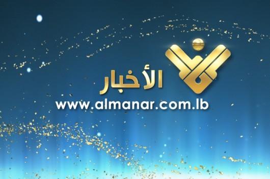 ترددات البث – موقع قناة المنار – لبنان
